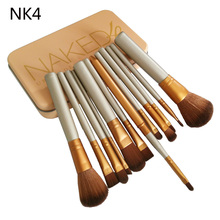 Naked 4 Makeup Brushes 12 pcs Make up NK 4 Professional Brush Set 3 Brand New Cosmetics Kit