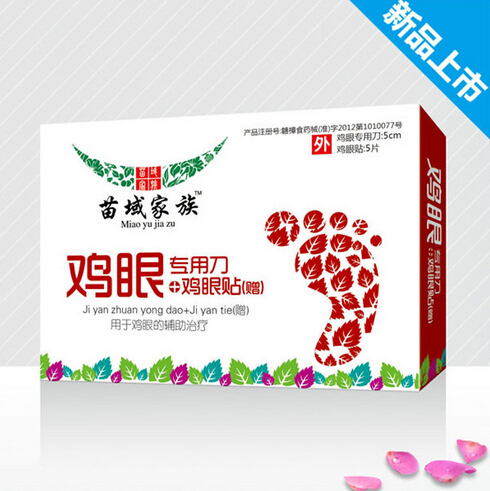 Callus Remove Patch Foot Calluses Helper Quick Pain Relief For Corns Plantar Warts Common Warts Fit