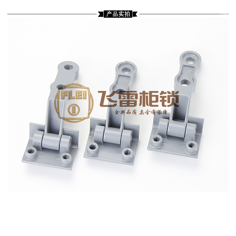 The electrical cabinet door hinges FL007 Zinc alloy Apply to Industrial cabinet hinges Drawer hinges(China (Mainland))