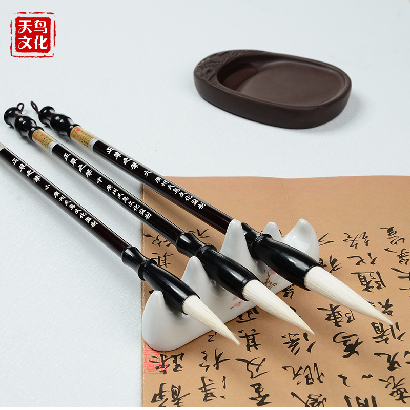 TT Chinese brush Calligraphy pen set high quality pure woolenchinese writing brushes calligraphy brush Lian brush 3 pcs/set<br><br>Aliexpress