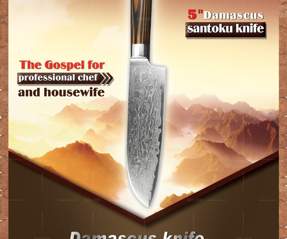 "Buy XINZUO 5"" inches santoku knife Japanese VG10 Damascus kitchen knives Japanese chef fruit knife pakka  wood  handle FREE SHIPPING cheap"