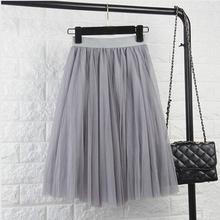 Tulle Skirts Womens Black Gray White Adult Tulle Skirt Elastic High Waist Pleated Midi Skirt 2016(China (Mainland))