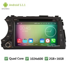 Quad Core 16GB Android 5.1.1 7″ 1024*600 WIFI FM Car DVD Player Radio Audio Stereo For SsangYong Kyron Actyon Sports 2005-2013