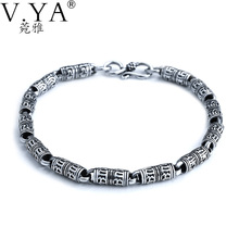 Wholesale Genuine 100% Real Pure 925 Sterling Silver 5mm Men bracelet . vintage/punk style .free shipping fine jewelry HYB01(China (Mainland))