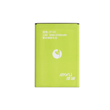 100 Original New 3100mAH Cell Phone jiayu s3 Battery Replacement Wall Charger Free Shipping Tracking Number