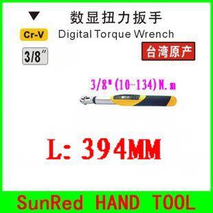 "BESTIR taiwan made chrome-vanadium steel 3/8""(10-135)N.m digital torque wrench tool L:394MM,NO.06402 wholesale(China (Mainland))"