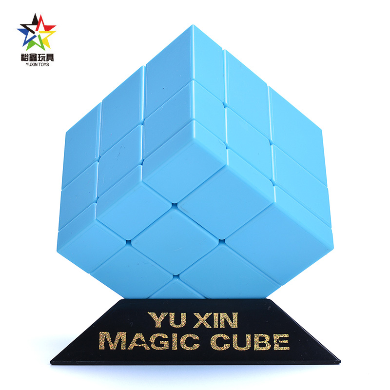 New Yuxin Mirror Blue Ice Kylin Mirror Blocks Magic cube 57mm 3x3x3 Blue Mirror(China (Mainland))