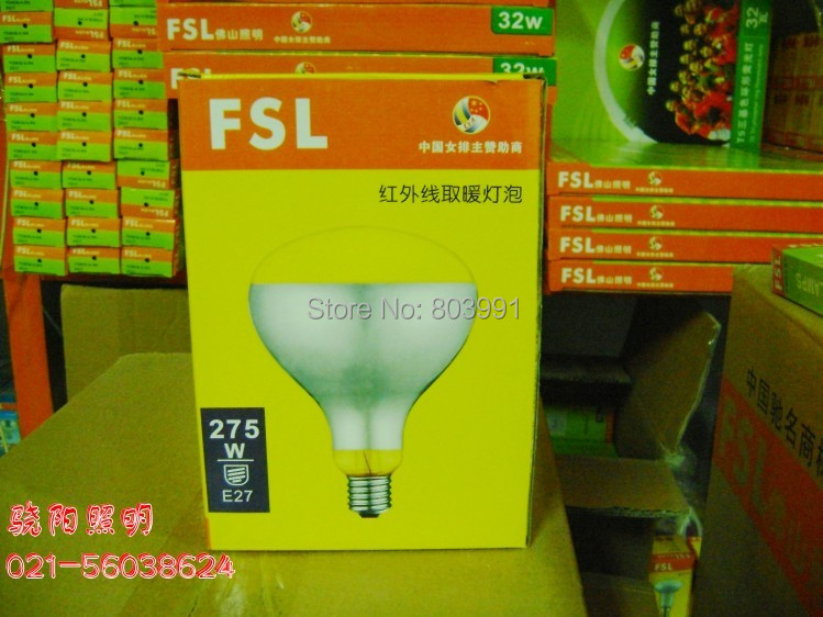 275w infrared yuba bulb waterproof explosion-proof heating lamp opp(China (Mainland))