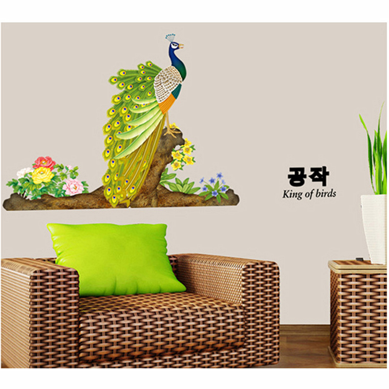 king of birds peacock flowers wall stickers living room decoration diy mural art home decals korean style peel and stick(China (Mainland))