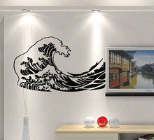 Buy G123 See Ocean Water Wave Removable Wall Art Stickers Vinyl Wall Decals Home Decor Decorative wall stickers boys dormitory for $10.44 in AliExpress store