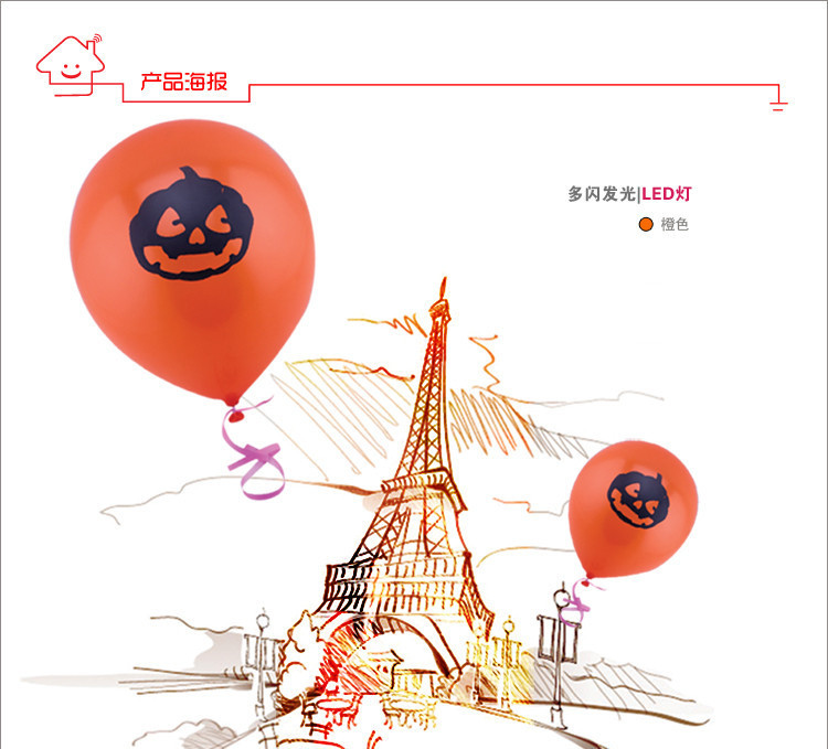 25pcs/lot 12 inch thickening balloon halloween led light balloon pumpkin head orange balloon latex luminous toy(China (Mainland))