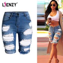 Ripped Jeans Online Shop - Xtellar Jeans