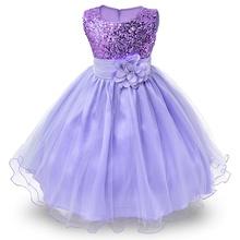 שמלות ערב בנות נסיכת שמלת פרח בנות שמלות כלה חג המולד תלבושות ילדי בנות בגדים 4 6 8 10 11 12 שנה(China)