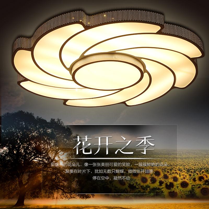 ceiling lights modern bedroom lamparas de techo living room light plafondlamp fittings flushmount kitchen lighting(China (Mainland))