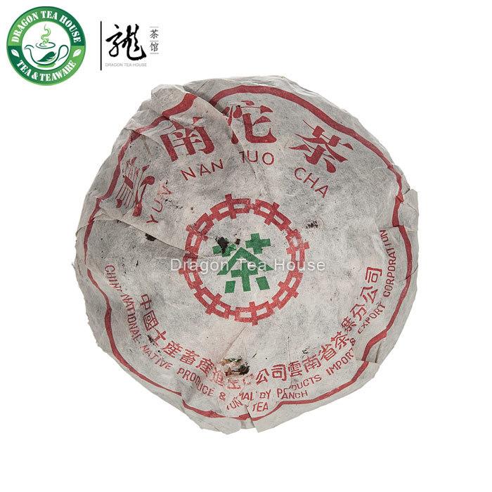 CNNP Aged Melon Yunnan Tuo Cha Pu erh Tea 2004 Ripe 500g