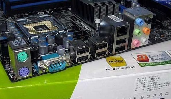 (Used) P45T-C51 ATX All-Solid Motherboard, P45 Motherboard LGA775 DDR2 Core 2 Extreme / Quad / Duo motherboard(China (Mainland))