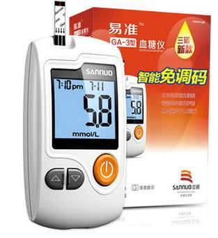 Diabetic Household Blood Glucose Meters monitor with 50pcs strips+ 50pcs Needles&Lancets Glucometer Blood Sugar Detection(China (Mainland))