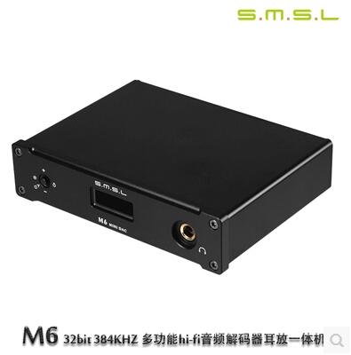 Здесь можно купить  SMSL M6 32bit 384KHZ multifunctional audio decoder amp asynchronous machine Free Shipping  Бытовая электроника