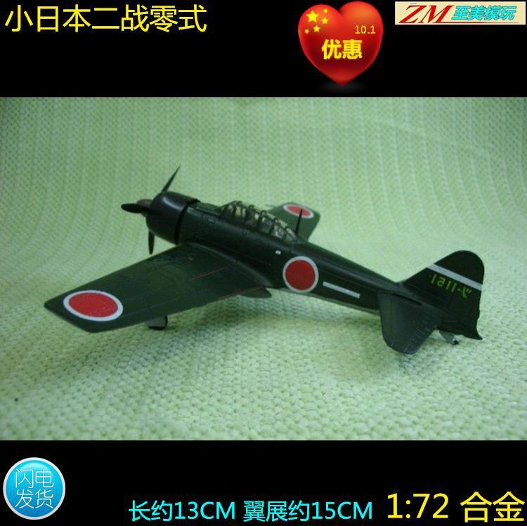 japanese aircraft of world war ii pdf