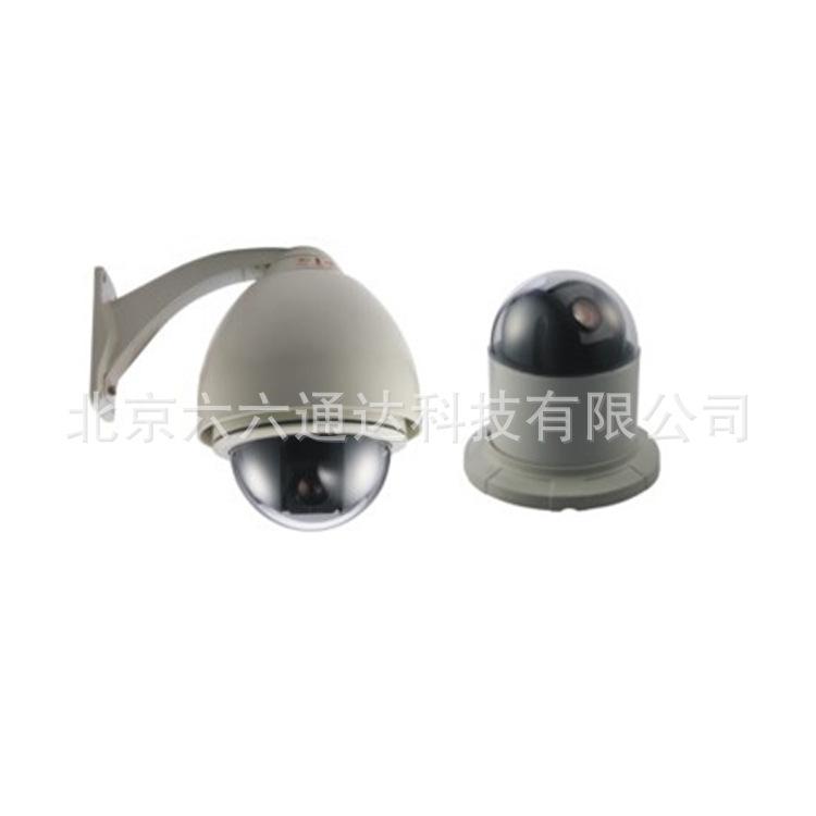 TLV1000BX speed dome camera security surveillance equipment surveillance cameras(China (Mainland))