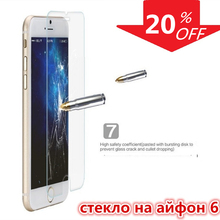 100PC/lot protective glass For glass on the iPhone 6 9H 0.26 mm screen protector on the tempered glass film