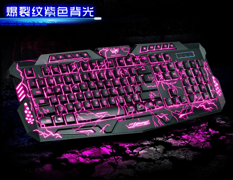 Mechanical armor backlit keyboard cool 3 color backlight CF lol desktop computer notebook cable light gaming keyboard(China (Mainland))