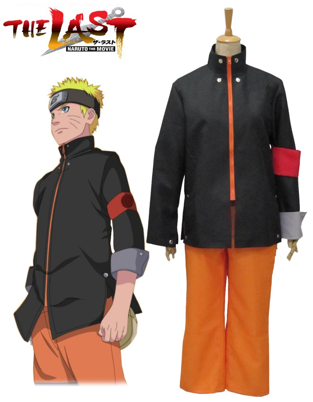 Free Shipping Naruto The movie The last-Uzumaki Naruto Cosplay Costume(China (Mainland))