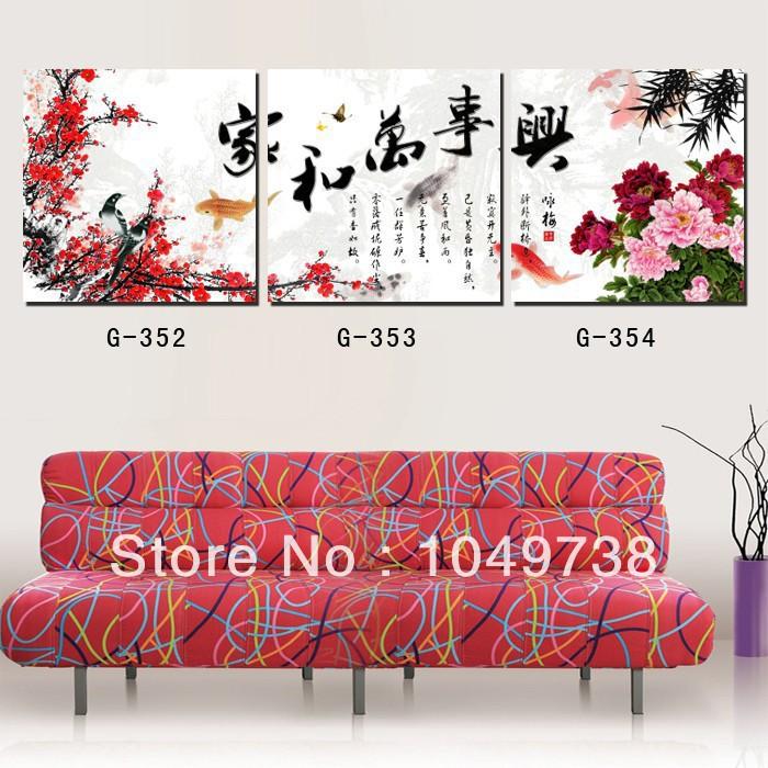 Free shipping Chinese painting art wall pictures for living room peony wall painting for living room 3 panels art wall on canvas(China (Mainland))