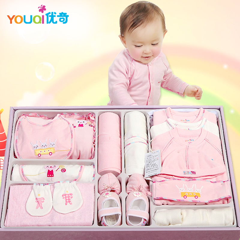 Newborn baby gift box baby products infant 100% cotton clothes set spring and summer baby gift