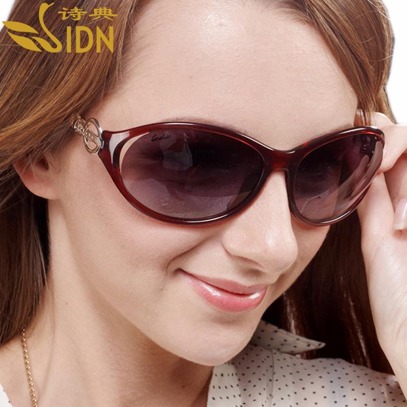 Left bank polarized fashion sunglasses female small box sunglasses 1035