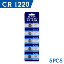 Free shipping+ Good Quality Button Cell + 5 PCS * CR1220 BR1220 DL1220 ECR1220 LM1220