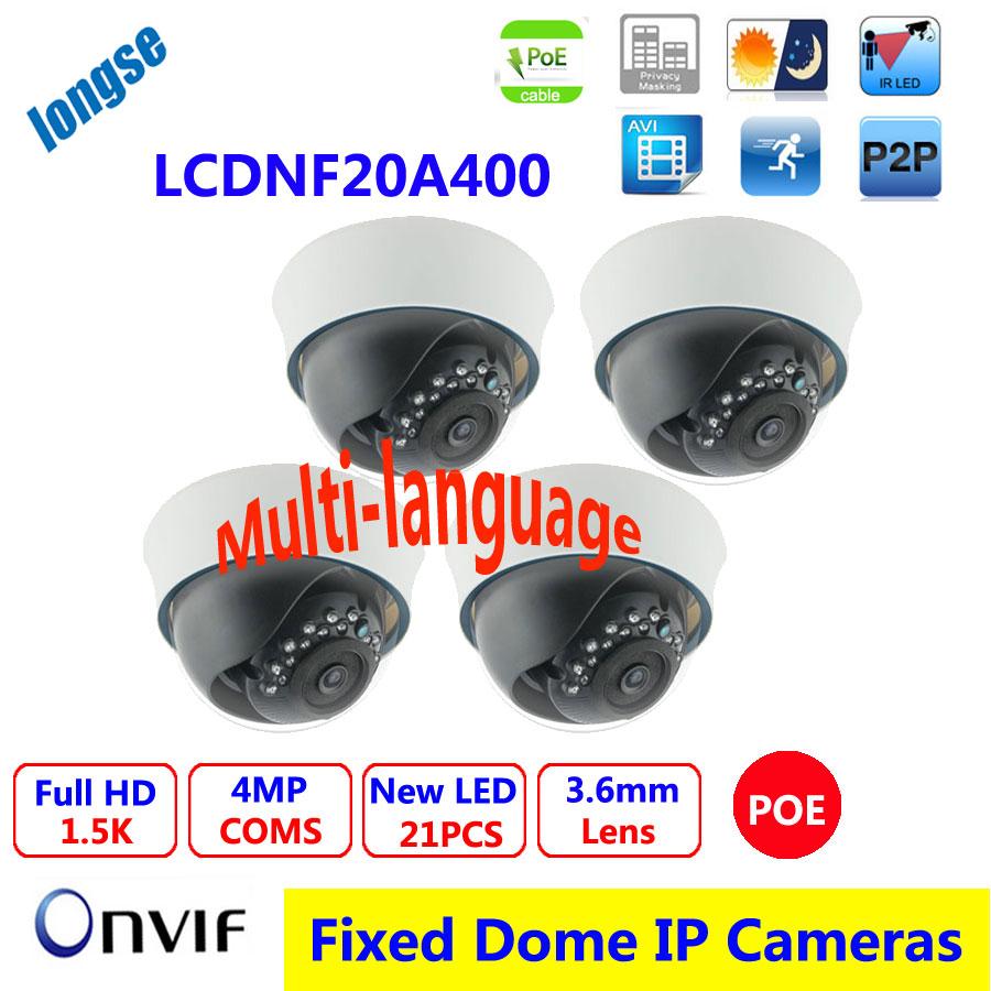 Здесь можно купить  NEW POE IP camera, IR dome 4MP/HD lens,OV4689 + S2L solution,ONVIF 2.0,CCTV Camera,P2P/ IR Cut Filter,sn: LCDNF20A400 NEW POE IP camera, IR dome 4MP/HD lens,OV4689 + S2L solution,ONVIF 2.0,CCTV Camera,P2P/ IR Cut Filter,sn: LCDNF20A400 Безопасность и защита