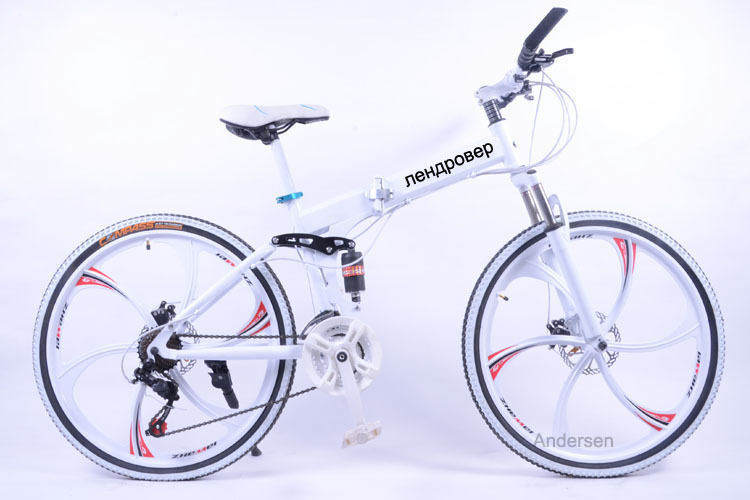 Free Shipping 26 Inch 21 Speed Folding Bike Bicycle Road Mountain Bike With Double Disc Brake