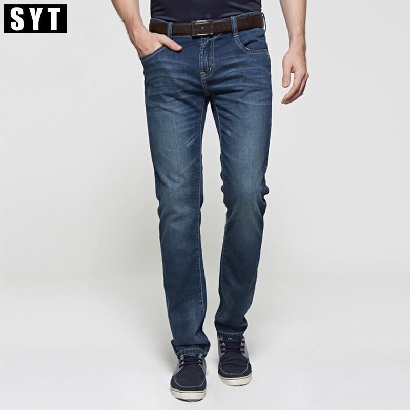 Прямые джинсы с доставкой