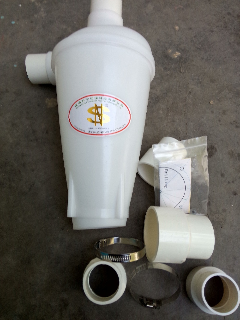 Turbo charged cyclone dust collector Newest Cyclone Dust Collector Upgarde Version For Connection Centrifugal Fan(China (Mainland))