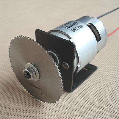 Simple Miniature Z60 180W 775 Motor Automatic Weeding Machine Wool Crafts Cutting Machine Multifunctional Cutting Machine