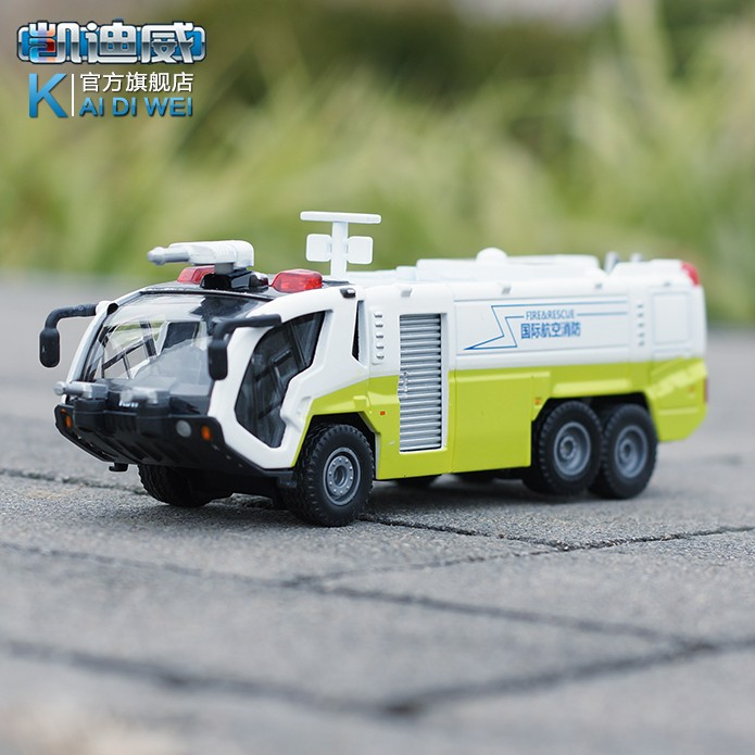 1 : 50 alloy Fire truck Pull Back Model Car Toys Sound Light Metal Diecast Truck Kids Boys Brinquedos Scale Models Gift - HongKong Sunshine Toy International Trade Co., Ltd. store