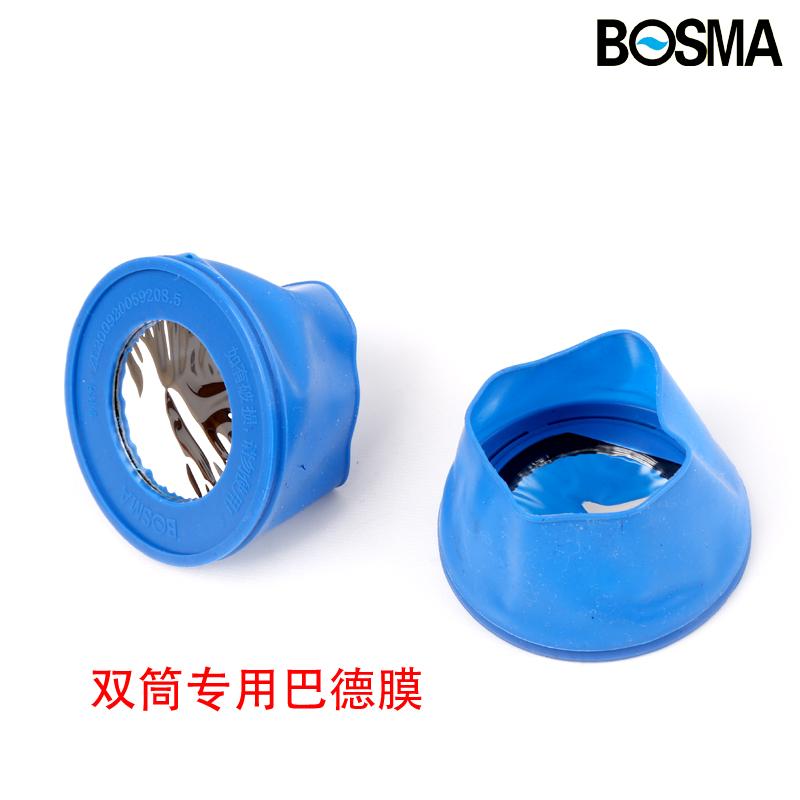 Free shipping 40-50mm silica gel solar film binocular telescope double membrane sunglasses filter membrane(China (Mainland))