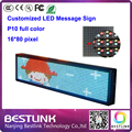 outdoor led taxi top led advertising panel 16 80 Pixel p10 outdoor led message sign board
