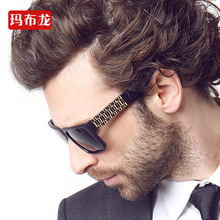Luxury cool watch belt temple UV400 protection sunglasses hot selling good quality comfortable feather light sun glasses 2102