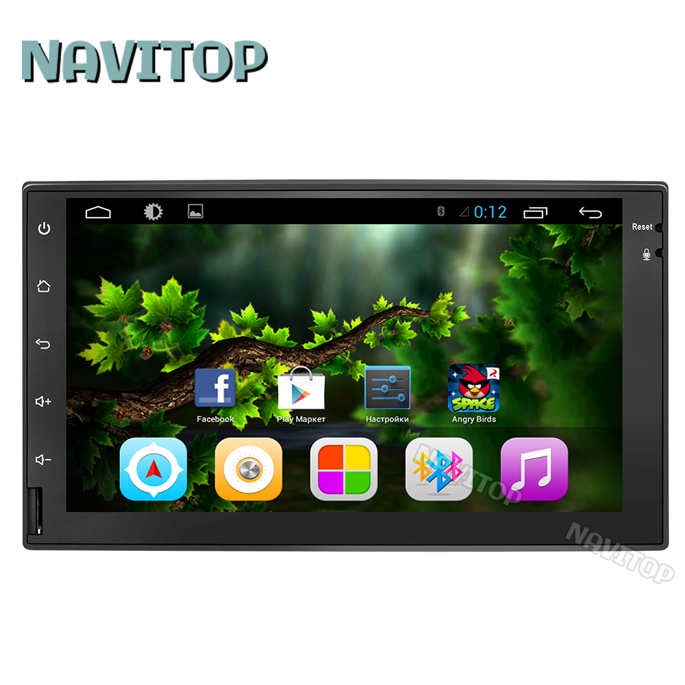 Navitop android 6.0 7 inch universal car dvd player navigation for nissan xtrail video player car headunit gps navigation(China (Mainland))