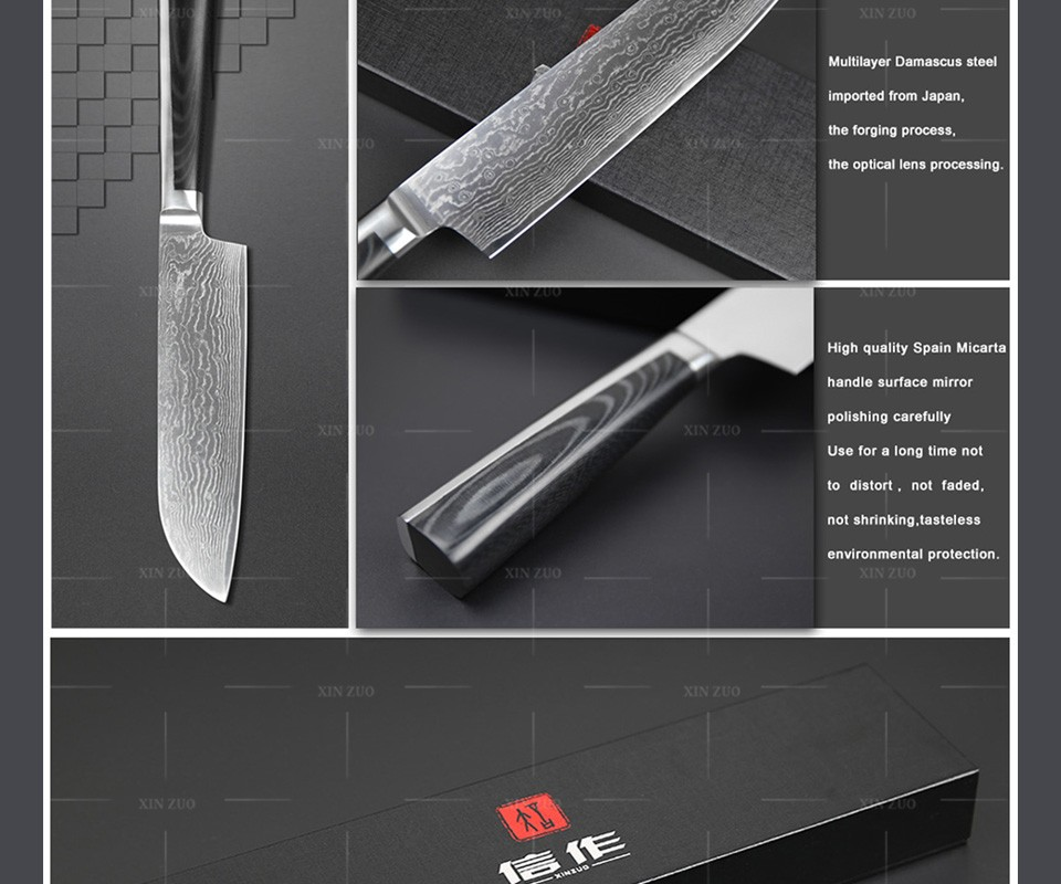 "Buy 2016XINZUO 7"" inch santoku knives Damascus kitchen knife Japanese VG10 & 73 layers sharp chef knife micarta handle free shipping cheap"