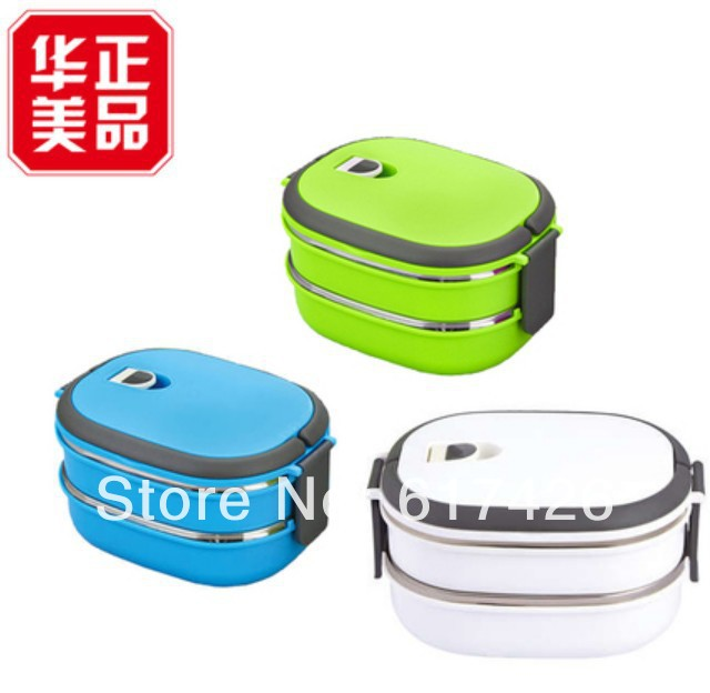 Student lunch box, double layer, stainless steel, sealing insulation boxes, 1.48L - Shanghai Kiss Hair Co., Ltd._Team 3 store