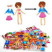 BOHS Random 1pc 3D Girls Change Clothes Dress-Up Stickers,  20cm*15.7cm(China (Mainland))