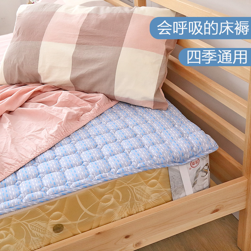 Online kaufen gro handel schaummatratze aus china for Boden matratze