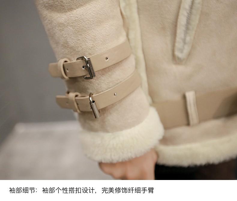 Скидки на 2016 Зима Бренд Плюс Размер Замша Овечьей Шерсти Нагрудные Бомбардировщик Ватные Куртки Abrigos Mujer Женщины Дизайнер Пальто Средней длины куртка