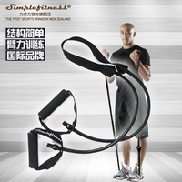 pedal pull rope exerciser Arm pull elastic rope household elastic fitness equipment weight loss comprehensive fitness exerciser