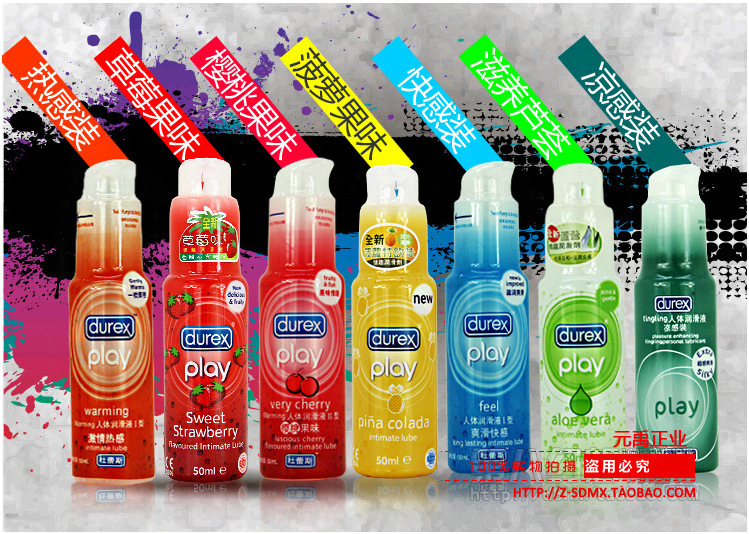 Durex Lubricant Water-soluble Fruity Oil Lube Sex Lubrication,Adult Sex Products Vagina Sex Lube For Women Men 50ml(China (Mainland))