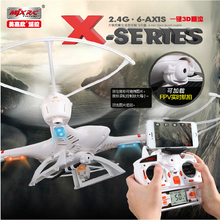 MJX X400-V2 RC Drone 2.4G 4CH 6-Axis RTF RC Helicopter Quadcopter With /without C4005 FPV/C4010 720P FPV HD Camera(China (Mainland))
