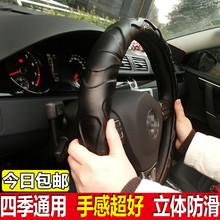 genuine leather steering wheel cover vehienlar galyak AUDI A4L/6L/7/3 Q3/5/7 BMW 320i 328li 316i benz GLK300/260 C200L C180L - Miss Gao's shop store